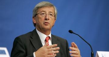 Юнкер: ЕС исчерпал возможности для бюджетной поддержки Украины