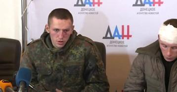 В ДНР заявили о взятии в плен шестнадцати «киборгов», воевавших в аэропорту Донецка