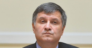 Аваков: В МВД люстрировали 97 руководителей, в том числе 8 генералов