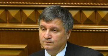 Аваков: В 2014 году из МВД уволили 21 тысячу правоохранителей