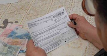 Эксперт рассказал, когда украинцам ожидать поднятия тарифов на ЖКХ