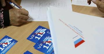 «Единая Россия» создает новую платформу для участия в выборах