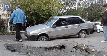 Как возместить ущерб от ДТП за счет нерадивых дорожников