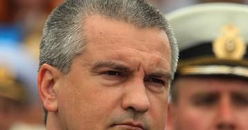 Аксенов ответил Порошенко: Мы обещали трибунал, он будет