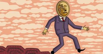 Рубль усилил коррекцию вниз, доллар дороже 52 руб, евро - 56 руб
