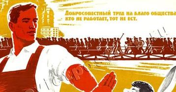 Петербургские депутаты хотят вернуть наказание за тунеядство
