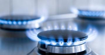 """""""Нафтогаз"""": Средняя цена на газ для населения Украины составит $122"""