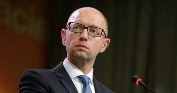 Яценюк призвал инвесторов вкладывать деньги в экономику Украины