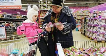 Россияне впали в потребительский пессимизм