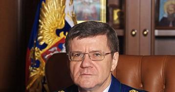 Генпрокурор резко раскритиковал нецелевое использование бюджетных денег