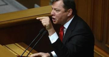Ляшко предложил Германии заплатить Украине за потери в ВОВ