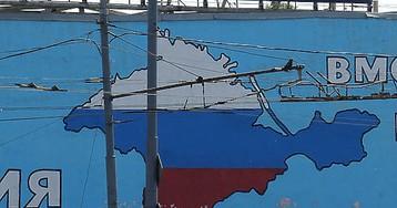 Передача Крыма и Севастополя Украине в 1954 году признана неконституционной