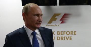 Путин пообещал сохранить свободу движения капитала