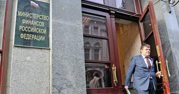 """Минфин к концу года ожидает """"традиционного"""" ослабления рубля"""