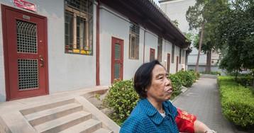 Трущобы старого Пекина
