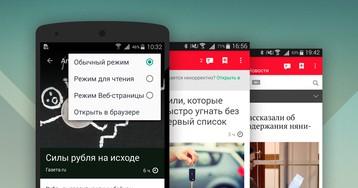 Большое обновление Anews в Google Play