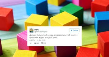 Вся правда жизни с детьми в родительских твитах