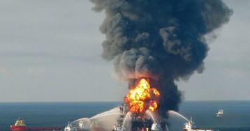 Разлив нефти в Мексиканском заливе