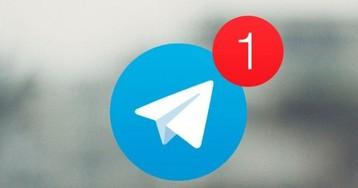 Telegram стал самым защищённым мессенджером из популярных