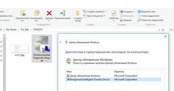 Что делать, если при обновлении Windows возникла ошибка «800b0100»
