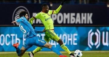 ЦСКА и «Зенит». Затаившись…