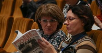 Почта Родины: Книжка о русских изобретателях должна быть у каждого школьника