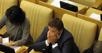 Госдуме рекомендовали запретить «сомнительным» россиянам выезжать за границу