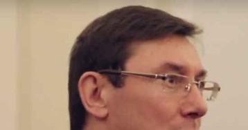 Генпрокурором Украины стал Юрий Луценко, отсидевший на зоне за растрату