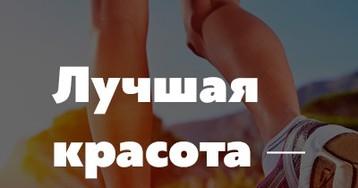 Что такое здоровье и как быстро и бесплатно его достичь: система Сергея Федулова