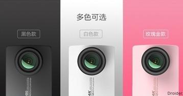 Xiaomi выпустила второе поколение экшн-камеры YI Cam