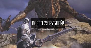 Клинок Бесконечности III распродается по 75 рублей