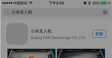 Xiaomi посоревнуется с Samsung и DJI