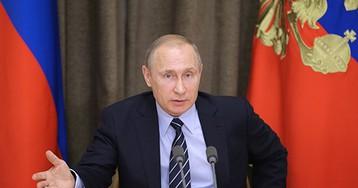 Путин поручил правительству найти способ снизить ставки по ипотеке