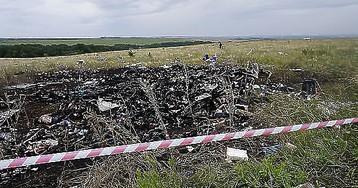 От Путина и России потребовали $330 млн за жертв MH17