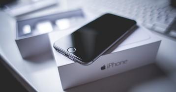 iPhone 7 может выйти в версиях на 16, 64 и 256 ГБ
