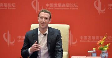 Цукерберг попросил снести загораживающие его особняк дома