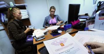 В России запретили дарить и менять доли в недвижимости без нотариуса