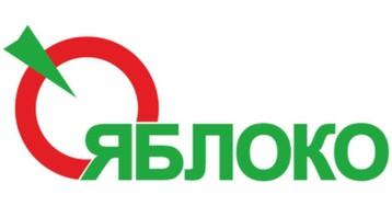 """Выборы-2016. """"Яблоко"""" и ФСБ"""