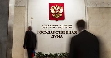 В Госдуме предупредили ориске резкого роста налогов наимущество