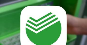 Сбербанк займется посевными инвестициями в финансовые сервисы