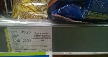 В Киеве взлетела цена на гречку