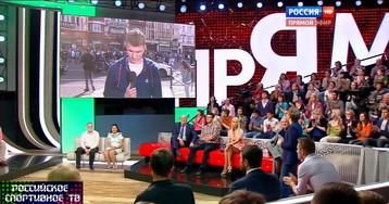 """""""Вы вообще за Россию болеете?"""": Стогниенко обвинили в недостатке патриотизма"""