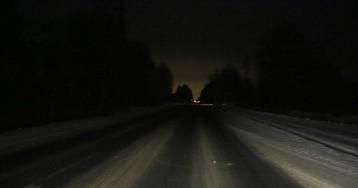 Говно-охуенно: Неосвещаемые дороги ночью