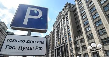 На ремонт квартир икабинетов депутатов потребовался еще 1 млрдруб.