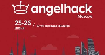 Финал крупнейшего в мире хакатона AngelHack пройдет в Москве