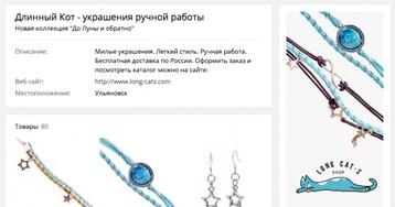 Кейс: Как и зачем Ecwid интегрировались с «Товарами ВКонтакте»