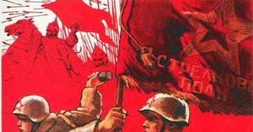 Эволюция заднего плана на военных плакатах СССР во второй мировой