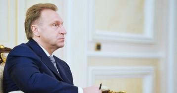 Навальный нашел десять купленных для Шувалова квартир