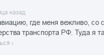 Царь-то у нас хороший! Президент России разрешил не регистрировать дроны массой до 30 кг