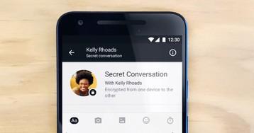 Facebook добавит в Messenger «секретные чаты»